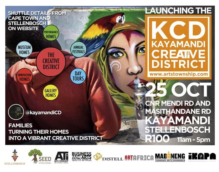 KCD-ATI Launch CapeTownweb