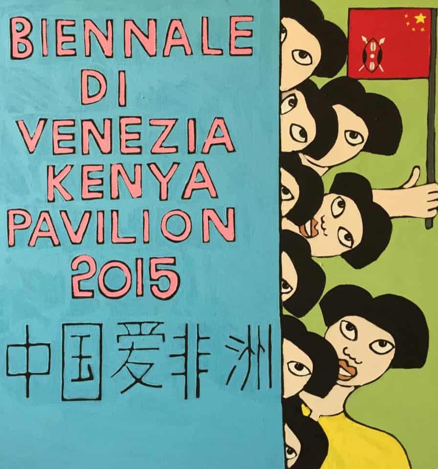 Michael Soi Shame in Venice 2 Lienzo acrílico de técnica mixta 100 por 100 cm 19 de marzo de 2015