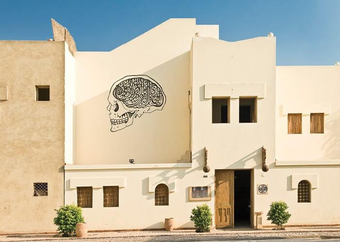 Centro artistico Darb 1718 al Cairo.