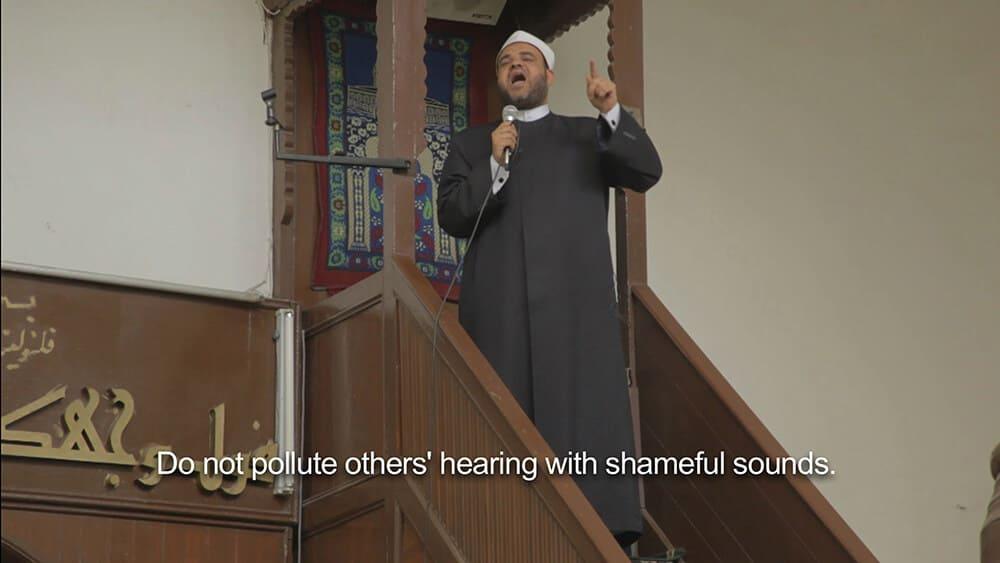 Lawrence Abu Hamdan, The All-Hearing, 2014. HD video, 13 mins. © Lawrence Abu Hamdan. Courtesy Maureen Paley, London