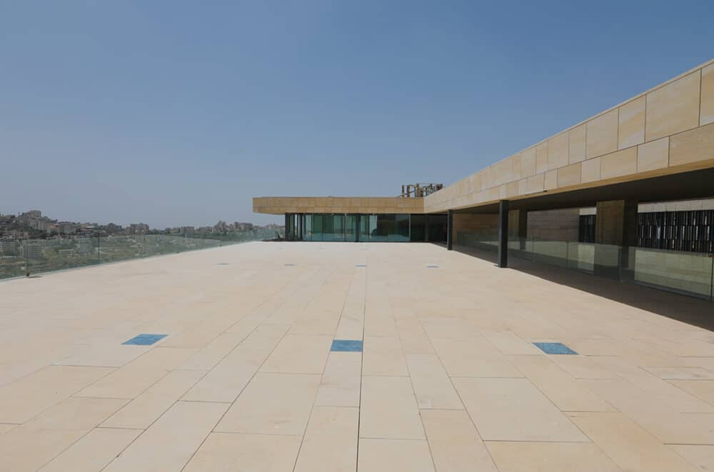 A.M. Qatan Cultural Centre