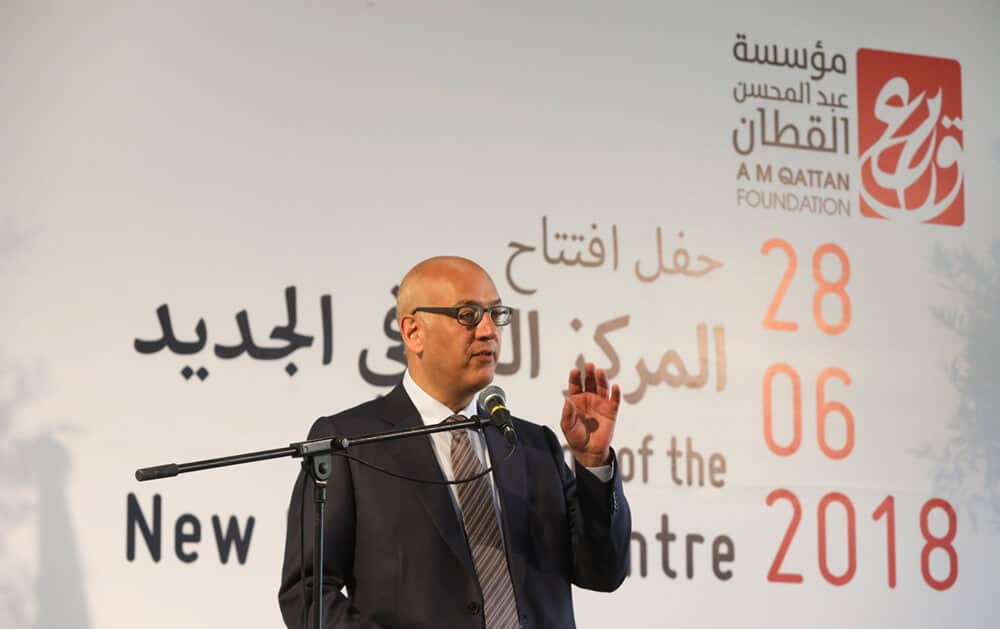 Omar Al-Qattan speaks during the opening ceremony