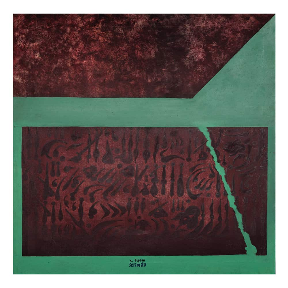 Ahmed Fouad Selim, Untitled, 1980. Oil on canvas, 100 x 100cm.