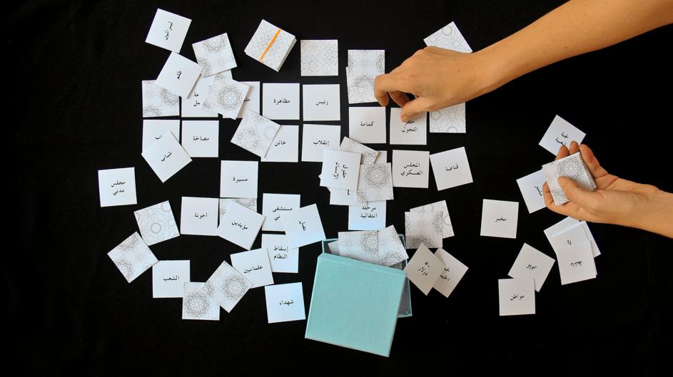Amira Hanafi, Vocabulary Box, 2014. Técnica mixta. Cortesía del artista.