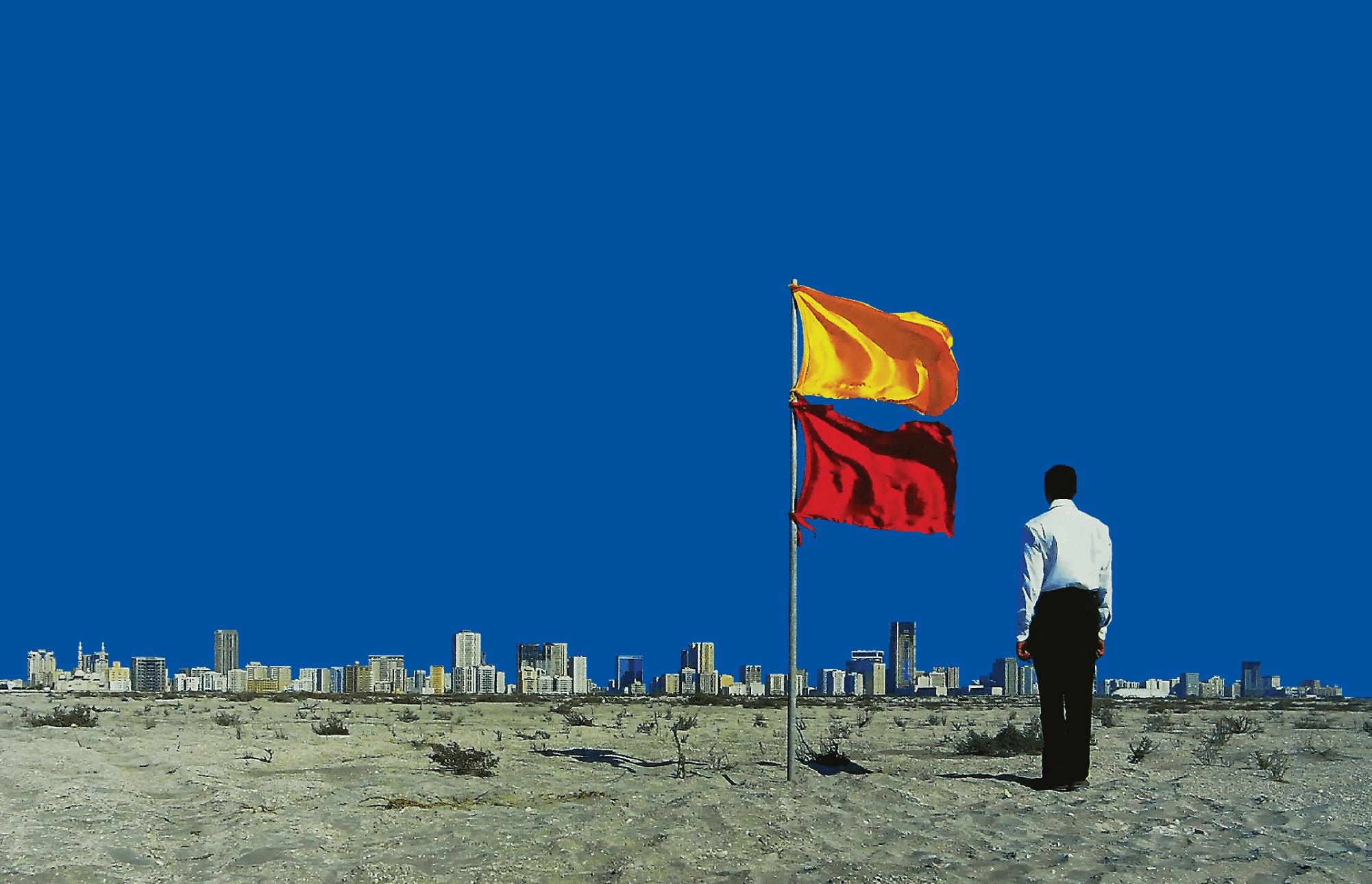 Mohammed Kazem, Autobiography 4, 1997. Sharjah Biennale 6